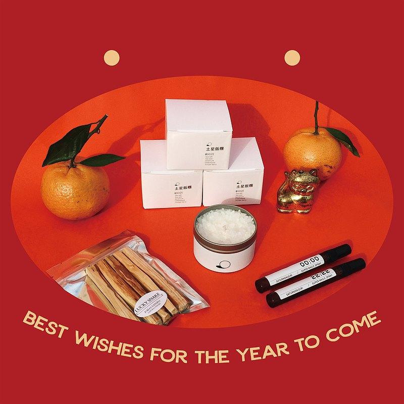 土星飯團 新年限定 淨化超值組 能量蠟燭 能量噴霧 聖木 天然精油