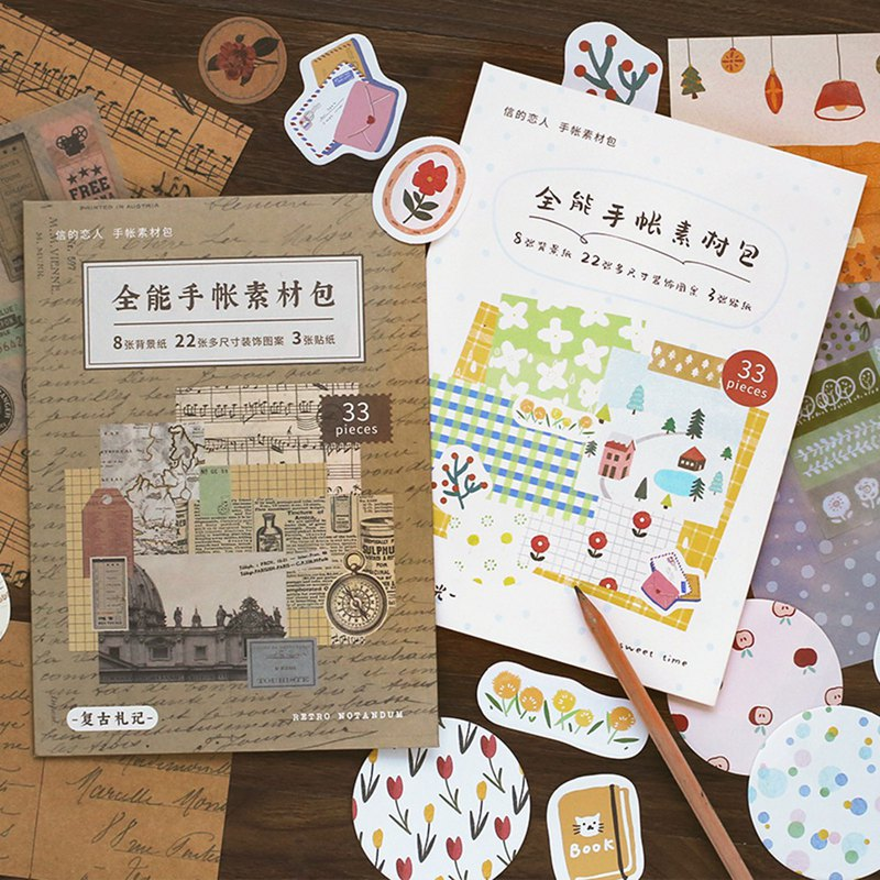 Letter Lover Almighty account material paper stickers retro salt novice gift package set collage diy stationery