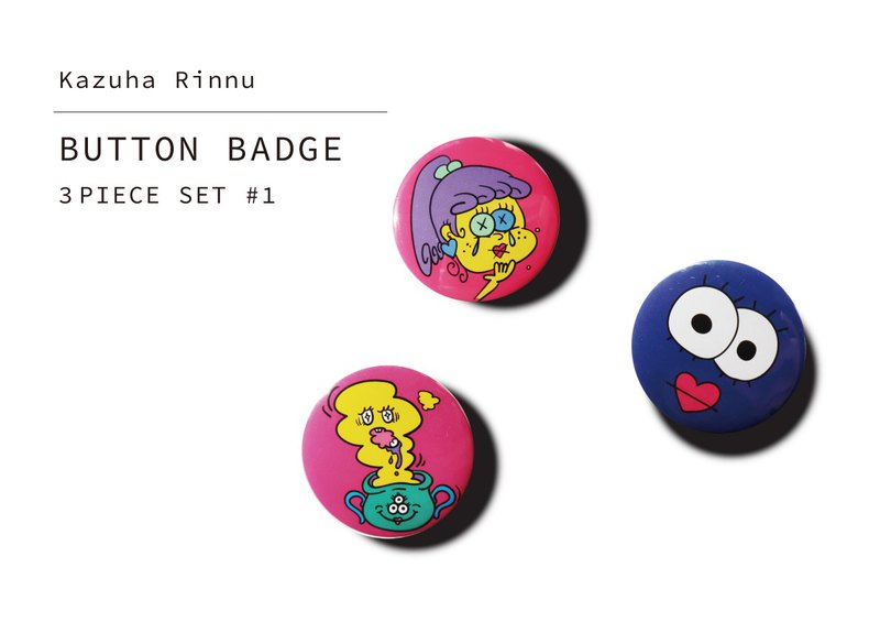 BUTTON BATCH 3-PIECE SET #1