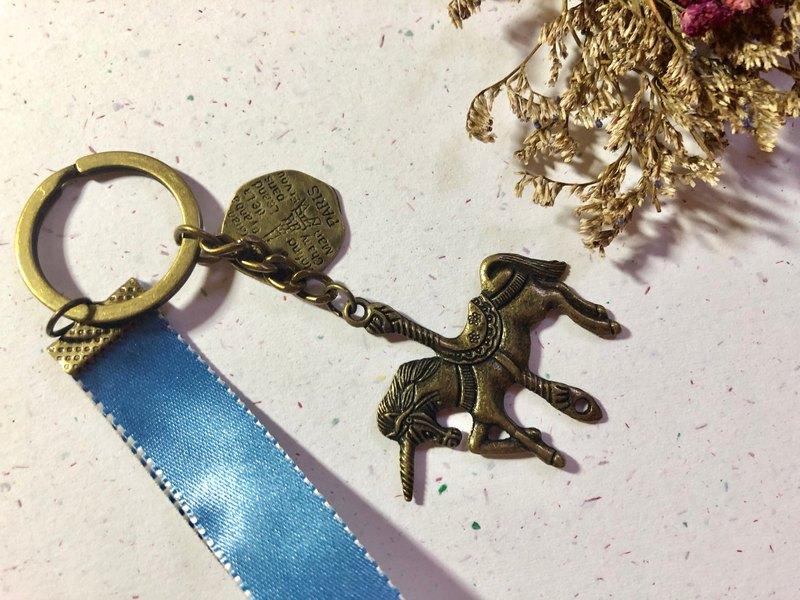 【專屬客製】旋轉木馬 古銅吊飾 /情侶/情人節禮物/裝飾鑰匙圈