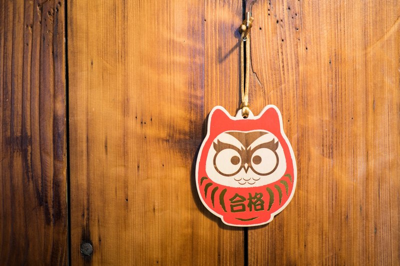 Wooden postcard - qualified owl