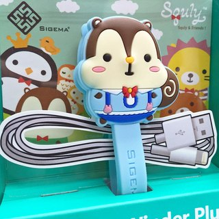 Cute Squirrel Cartoon Character Cable Winder Plus (Wonderland - Squly) - E015SQE