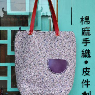 Purple Provence - Cotton twine hand-crocheted shoulder bag