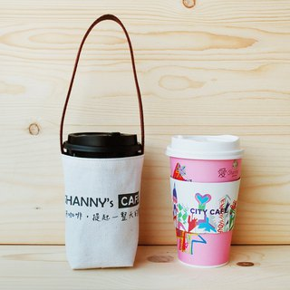 Customized _ super business coffee bag / large cup dedicated