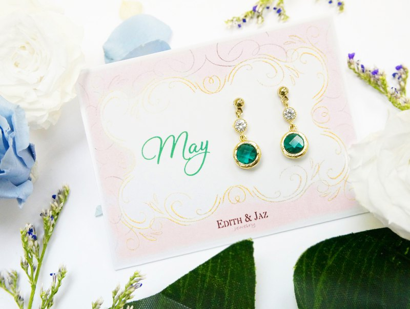 Edith & Jaz • Birthstone with CZ Collection - Emerald Quartz Earrings (May)