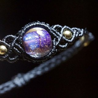 Starry Night Macrame Bracelet