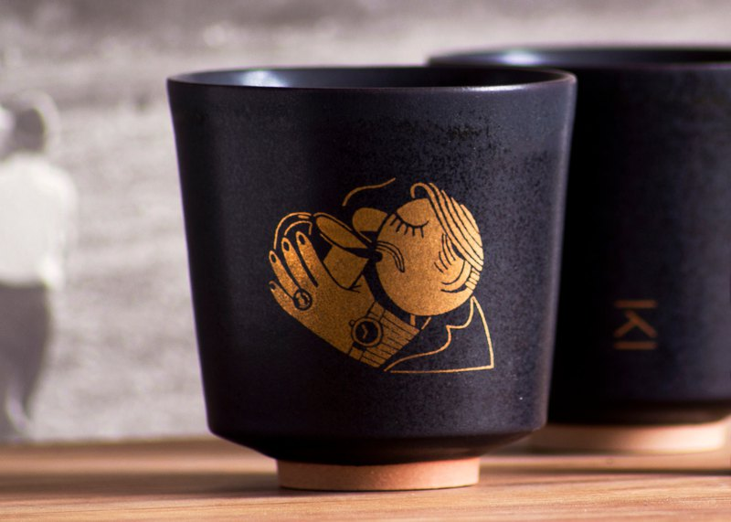 KUBO Cup | Charcoal & Gold Edition