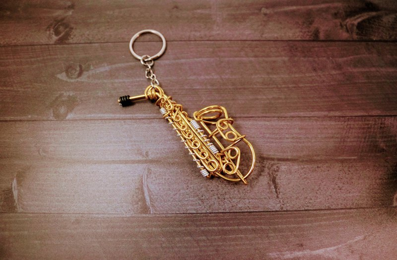 """Play Now-Saxophone Saxophone"" Musical Instrument Key Ring"