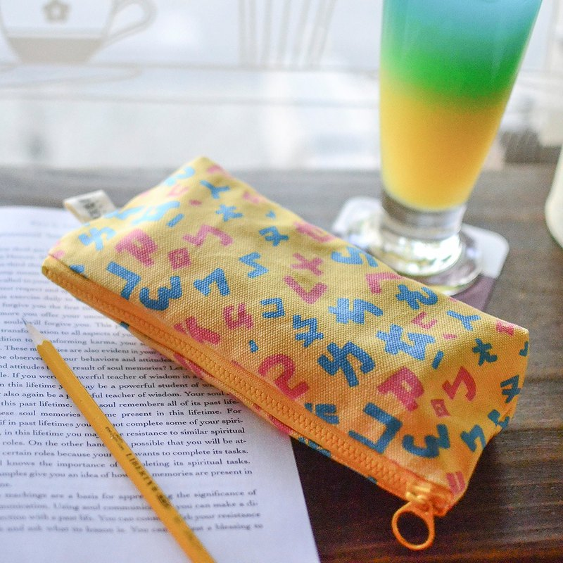 Letter Series Stationery Bag_Taiwan Phonetic Note_Yellow
