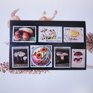 Vintage mushroom stamps around the world