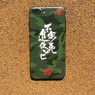 Flame fifth anniversary Phone Case (Camo)