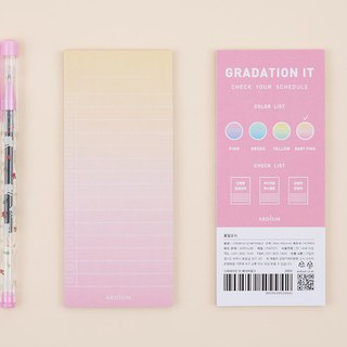 Ardium Gradation It Gradient Note Paper - Baby Powder