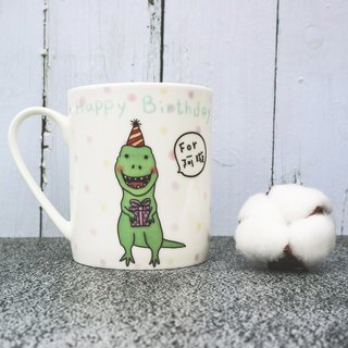 Playful Dinosaur Celebration Cup Customized Items (in dialog box) Microwave Passable SGS