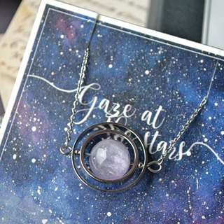 Spinning planet with Amethyst crystal necklace