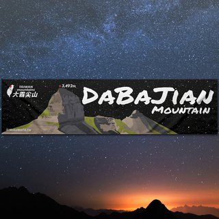 Make World Map Manufacture of Sports Towels (Taiwan Mountains / Starry Sky)