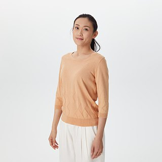 Organic Cotton Knit Round Neck Sleeves - Warm Orange