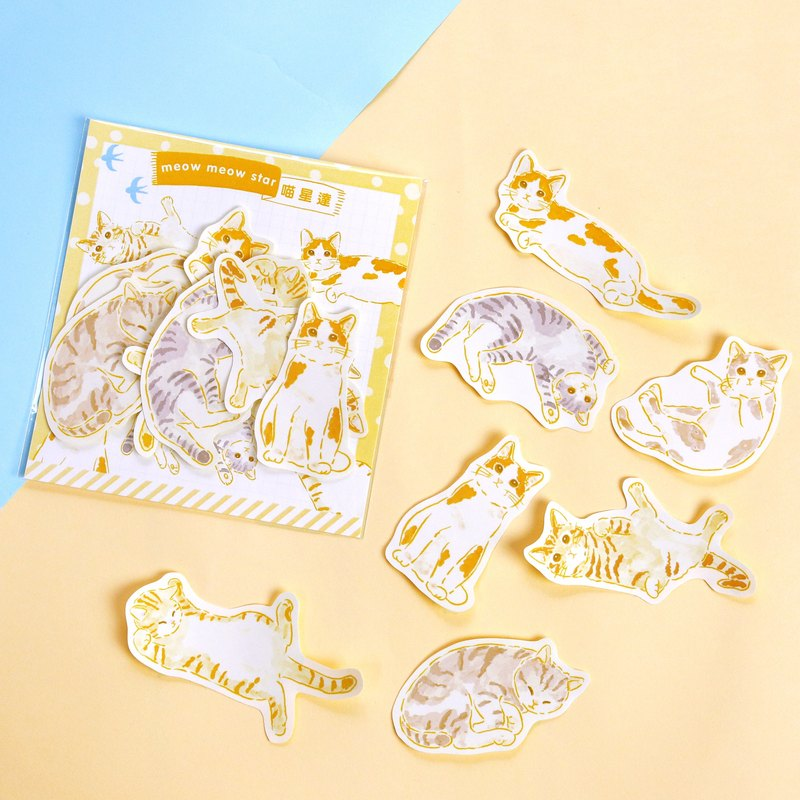 Lying cat sticker set
