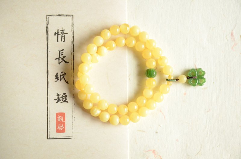 【豆蔻】Amber Amber Honey Wax Fresh and Lovely Bracelet