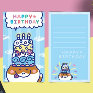 Happy Birthday Illustration Card - Happy Birthday To Cat Cards
