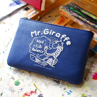 Mr. Giraffe Zip Pouch Work and Life Bag Holder