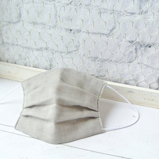 For Men | Smooth breathing handmade mask | Plain Gray | Made in japan