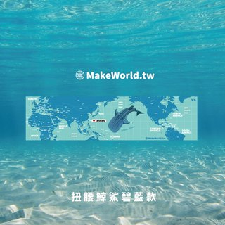 Make World map manufacturing sports towel (twisting whale shark blue)