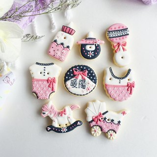 Saliva scoop cookies • Daisy female models pure hand-painted creative design gift set 8 tablets**Please contact us before ordering schedule**