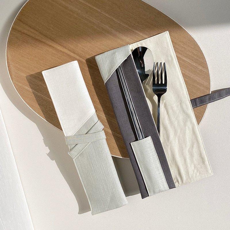 灰色  環保餐具組 吸管組 餐具袋 餐具套  客製化繡字