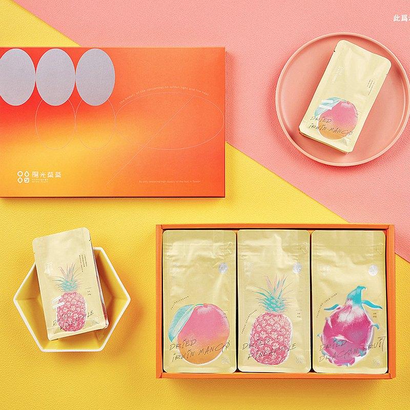 【陽光菓菓】零添加系列三入禮盒/附提袋