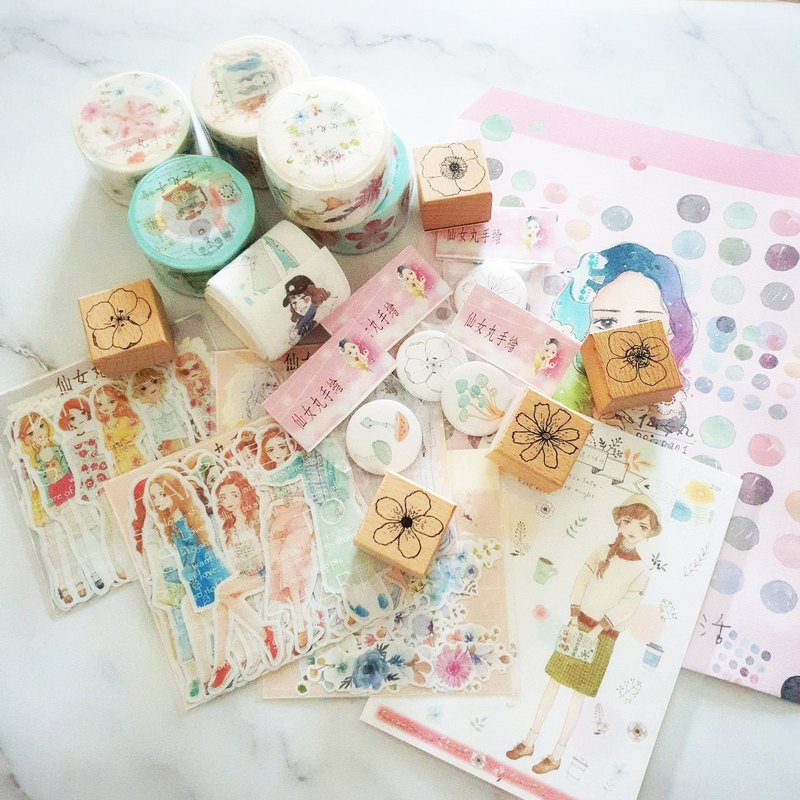 Goody Bag- Fairy Pills Hand-painted Lucky Bag (mail only free shipping)