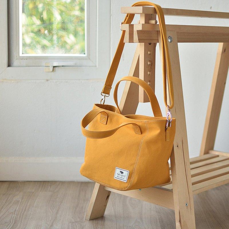 Basket bag - 黃色芥末
