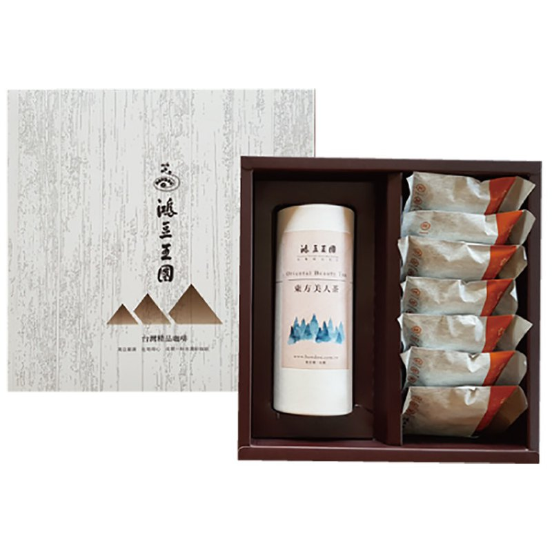 2019 goods / beauty tea coffee gift box