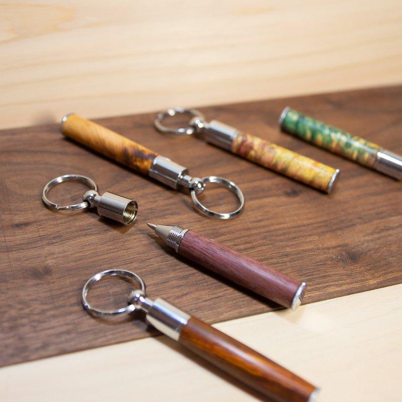 Solid wood key ring ball pen