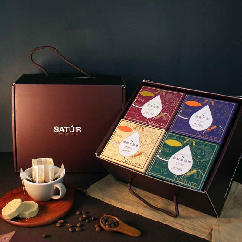 [SATUR] filter-mounted boutique coffee gift box - classic series comprehensive group