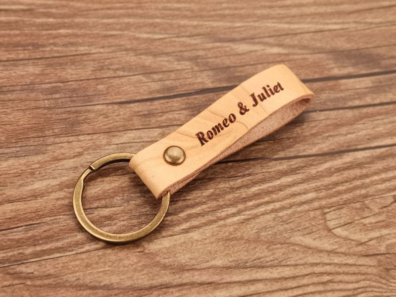 Buy one get one free leather keychain free laser print any font