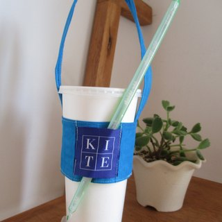 Kites - Green Cup Set - Tubal Blue