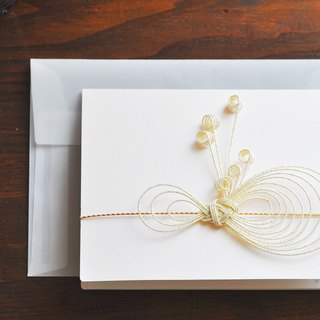 Greeting card - Ribbon - 1