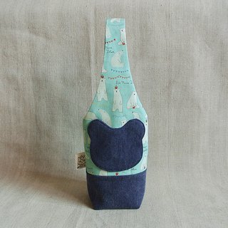 Polar Bear - Blue Kettle Bag / Mug Bag / Umbrella Bag