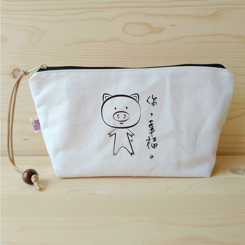 Pig your happiness cosmetic bag