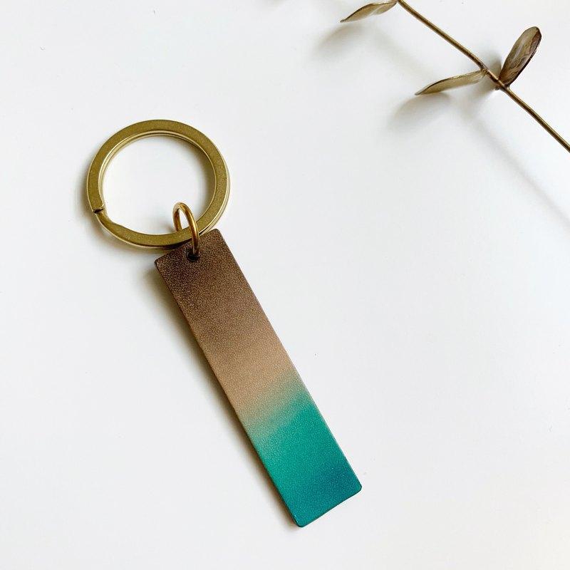 遠方。質感黃銅手染皮革鑰匙圈 手工 客製刻字