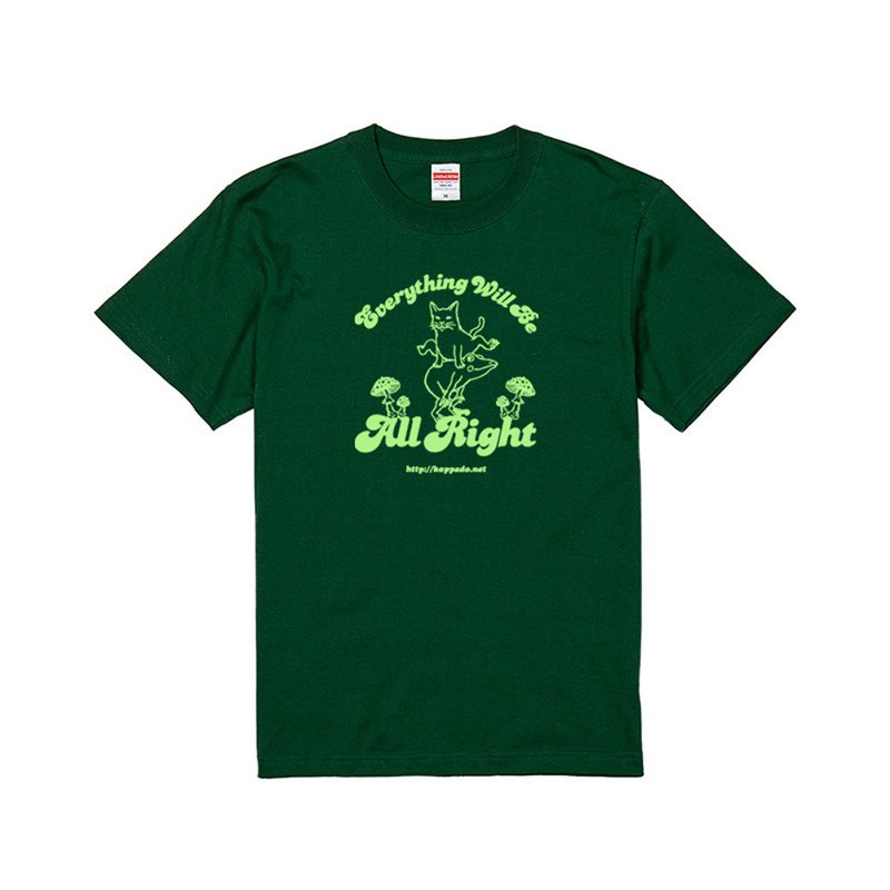 SALE Large size Cat and frog T-shirt Green Unisex