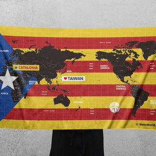 Make World Map Manufacturing Sports Bath Towel (Catalonia Type A)