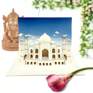 Taj Mahal Card | Love Temple Card | Love Card | Pop Up Card