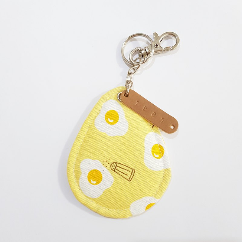 [Come to eat me-yellow] key ring charm text customization