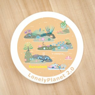 [Lonely Planet 2.0] ceramic water coaster - alien plant Island (fleshy Island)