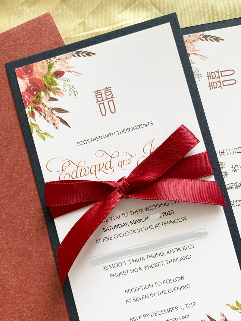 MYLoveHK - Rustic style personalized wedding invitation customised design
