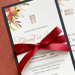 [MYLoveHK] Rustic style personalized wedding invitation customised design