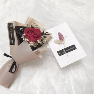 / Not Withering Roses / / Dry Flowers / / Reward Flowers / Immortal Roses * Dry Flower Card Combination-With Box
