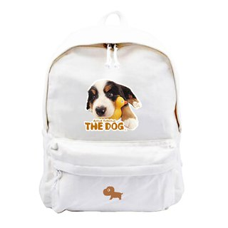 The Dog big dog license - new zipper backpack (white)