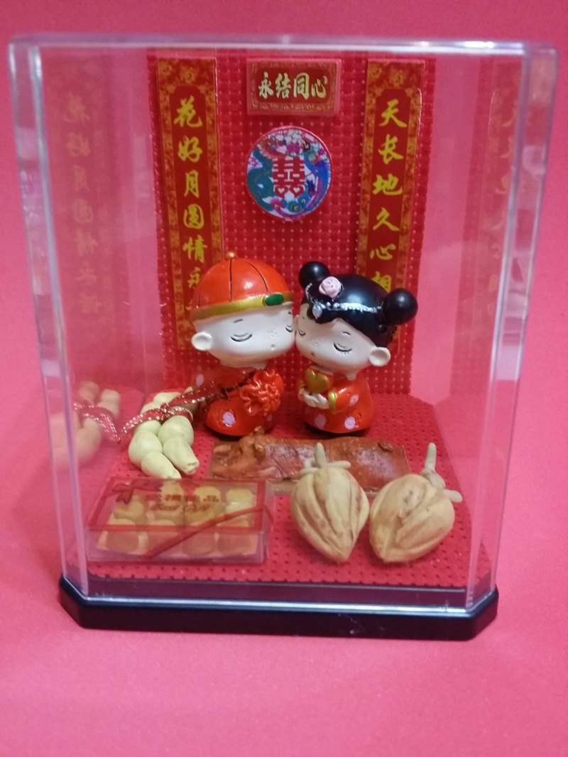 Traditional Chinese Wedding Customs (Giant Gifts) - Handmade (Small)